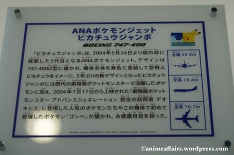10Feb14 Sapporo ANA Pokemon Jet Pikachu Jumbo 747 003